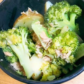ボリューム野菜おかず☆ブロッコリーとツナの煮物