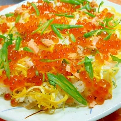 ★いくらと鮭のちらし寿司☆