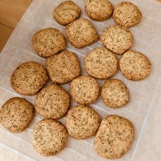 材料4つ!簡単サクサク紅茶クッキー