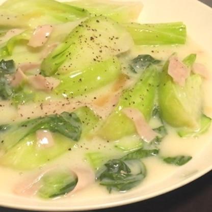 チンゲン菜の豆乳クリーム煮