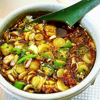 湯豆腐のたれ*青唐辛子いり