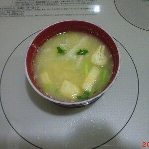 水菜と大根のお味噌汁