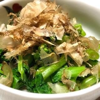 麺つゆで簡単❤️シンプル菜の花のおひたし