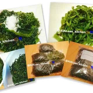【冷凍保存】釜茹で塩蔵ワカメ 保存方法 三陸産