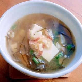 6分!?生姜&塩昆布❤豆腐とオクラの味噌汁♪
