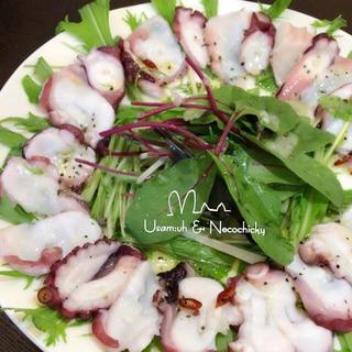簡単♪美味しい『蛸のカルパッチョ』
