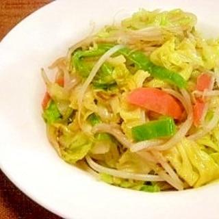 野菜だけでも旨ぁ~野菜炒め