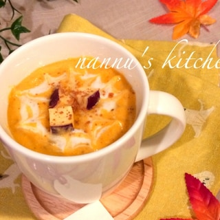旬のさつま芋&かぼちゃでも!冷え性対策に「ホットスムージー」がおすすめ!