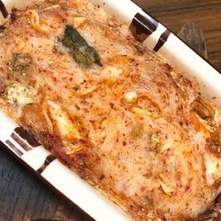 ピリ辛☆長芋のキムチグラタン
