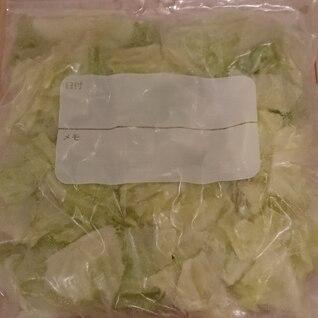 《食材保存》腐る前に!キャベツの冷凍保存☆