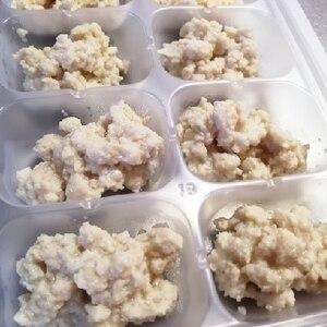 【離乳食中期〜】冷凍もできる!鶏ミンチ