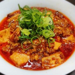 本格☆麻婆豆腐
