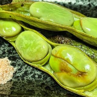 シンプルが美味しい!旬の焼きそら豆