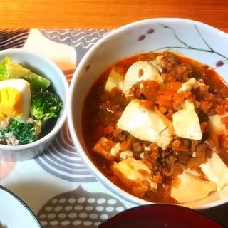 食べ応え抜群!簡単☆大豆ミートの麻婆豆腐
