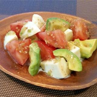 ♪トマトとアボカドの塩だれサラダ♪