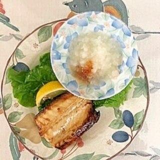 塩鯖のグリル焼きに大根とレモン