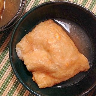 枝豆と卵の巾着煮