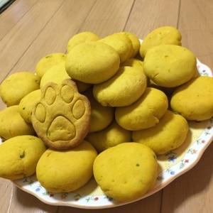 かぼちゃ餡入り♪かぼちゃのしっとりソフトクッキー