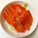 枝豆入り酢飯で サーモン丼