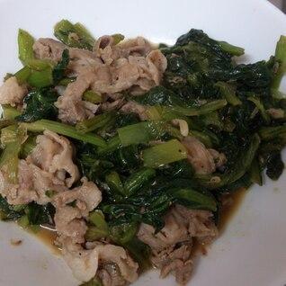 小松菜と豚肉のバターソテー