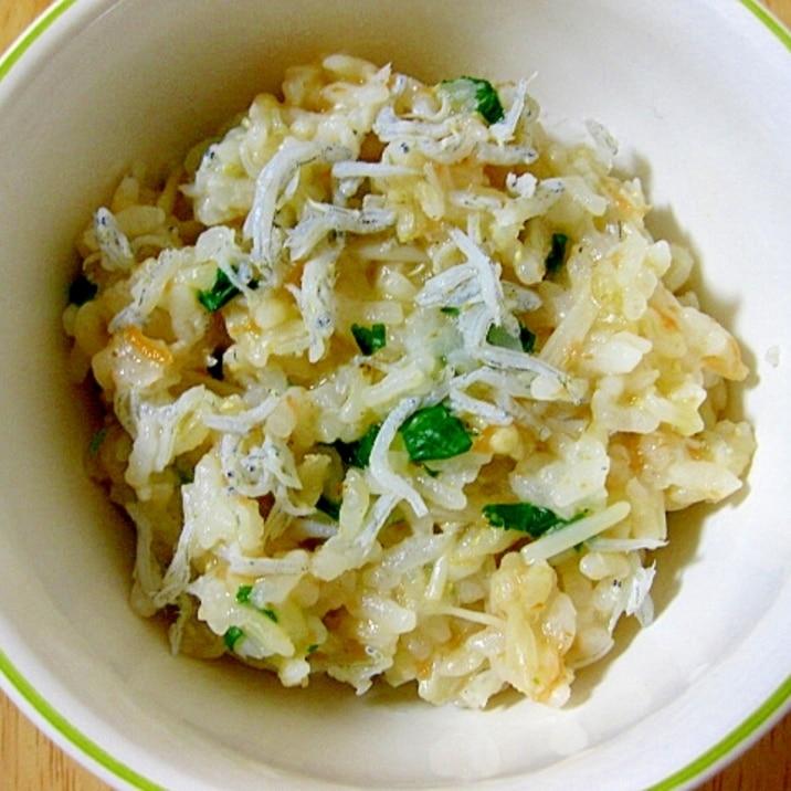 しらすと小松菜の雑炊