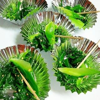 芥藍菜(カイランサイ)のナムル