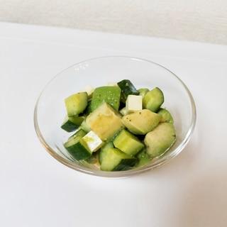 アボカド.きゅうり.チーズのサラダ