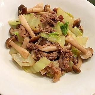 白菜と牛肉のオイスターソース炒め