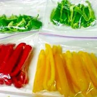 彩り・栄養・美味しい☆パプリカの用途別冷凍保存方法