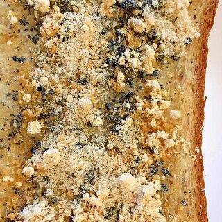 黒ごまきな粉バターのトースト