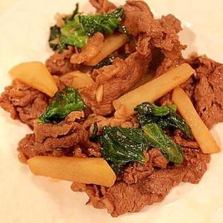 牛肉とじゃがいもと小松菜のしょうゆバター炒め