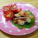 【取り分け幼児食】海老マヨ