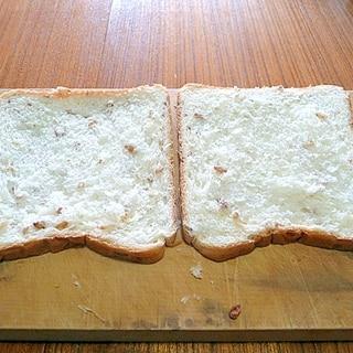 6枚入り食パンをサンドイッチ用に切る方法冷凍パンも