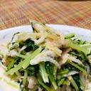 食べやすい♪  水菜と大根の明太マヨサラダ