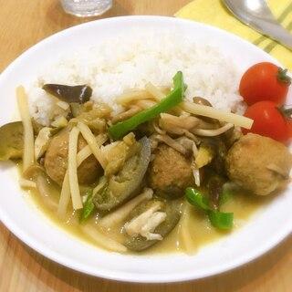 鶏団子で作るタイ風グリーンカレー
