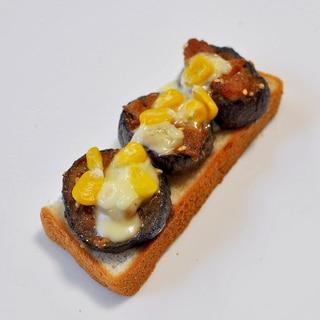 豚肉となすの味噌炒め&チーズマヨコーンdeトースト