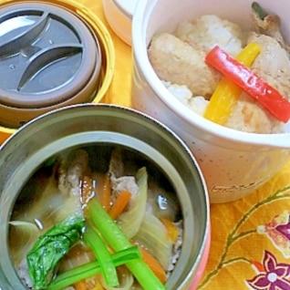 スープジャーで温か牛吸い弁当! 女性向き