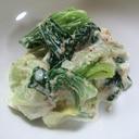 青梗菜の胡麻マヨ和え