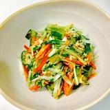 水菜とツナの中華サラダ