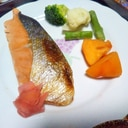 鮭の柚子焼きプレート
