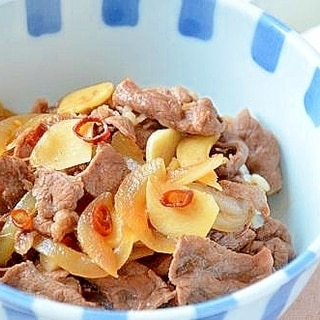 ピリ辛スタミナアップ牛丼