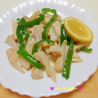 鶏ヤゲン軟骨とピーマンの塩レモン炒め