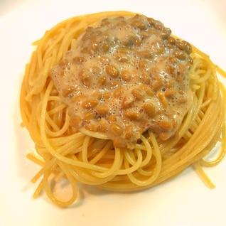 10分でおいしい★簡単すぎるずぼらな納豆スパゲティ