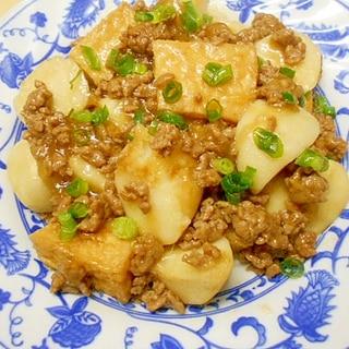 里芋・厚揚げ・豚挽肉の餡かけ煮