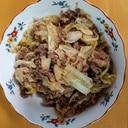 キャベツと牛肉のかぼす胡椒(柚子胡椒)みそ炒め