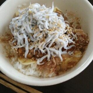 朝ラク☆納豆しらすチーズ丼