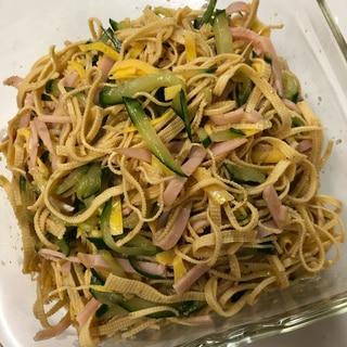 豆腐皮で栄養たっぷり♪ 中華風サラダ♪