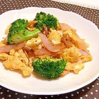 お弁当に★ブロッコリーとハムの卵炒め