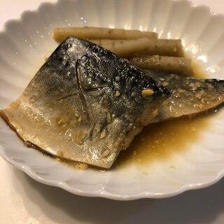 簡単*サバの味噌煮と付け合わせゴボウ