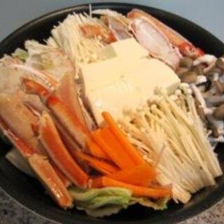 雑炊にしても美味しいかに鍋